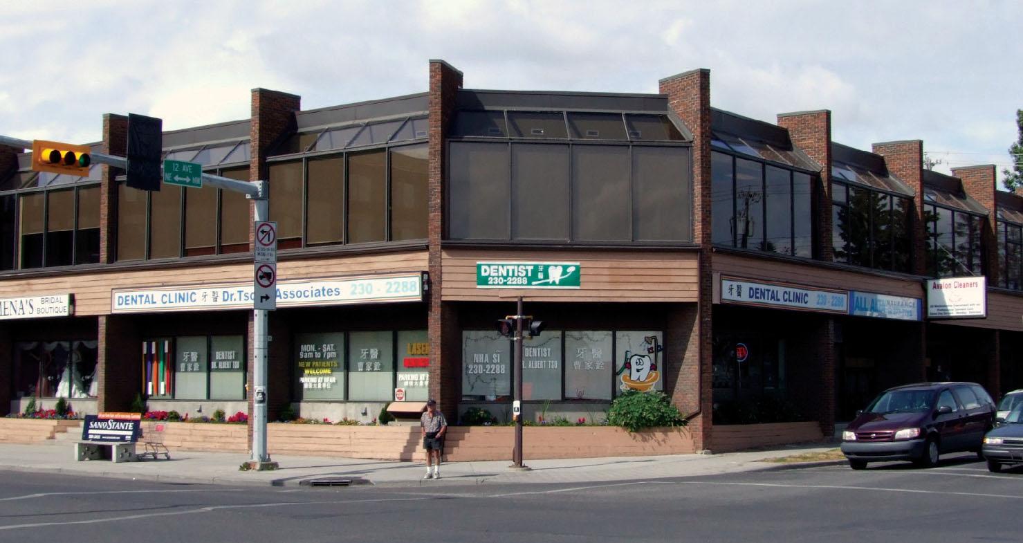 1217 rue Centre Nord-Ouest, Calgary, Alberta